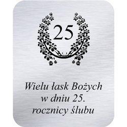 Grawer 4x5 cm, wzór numer 34 - 25 rocznica ślubu