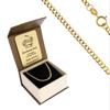 Złoty Łańcuszek w pudełku ozdobnym z grawerem pr. 585 Pancerka 060 ZL020/BA-3